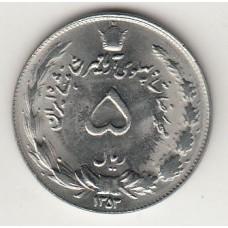 монета 5 реалов, Иран, 1973год , стоимость , цена