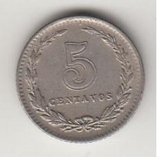 монета 5 сентаво, Аргентина, 1942год, стоимость , цена