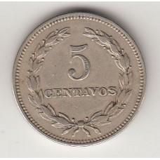 монета 5 сентаво, Сальвадор, 1952год, стоимость , цена