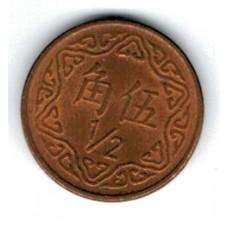монета 5 цзяо, Тайвань, 1981год, стоимость , цена
