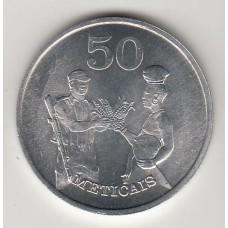 50 меÑ