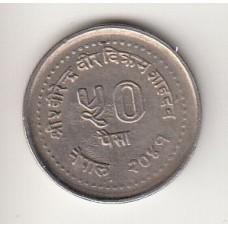 монета 50 пайс, Непал, 1984год, стоимость , цена