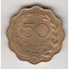 монета 50 сентимо, Перагвай, 1953год , стоимость , цена