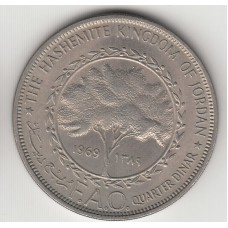 1/4 динара, Иордания, 1969