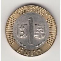1 евро (проба), Италия, 1998