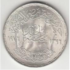 1 фунт, Египет, 1974