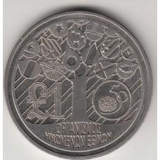 1 фунт, Кипр, 1995