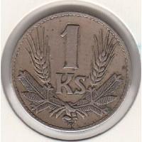 1 крона, Словакия, 1942