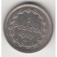 1 песета, Испания, Страна басков, 1937