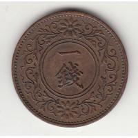 1 сен, Япония, 1938