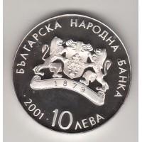 10 левов, Болгария, 2001