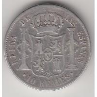 10 реалов, Испания, 1853
