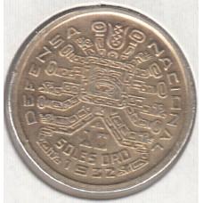 10 солей, Перу, 1932