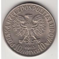 10 злотых, проба, Польша, 1965