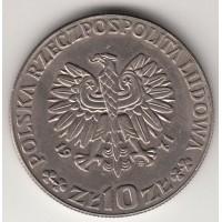 10 злотых, проба, Польша, 1971