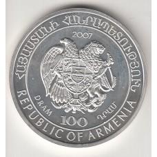 100 драм, Армения, 2007