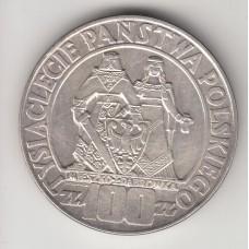 монета 100 злотых, Польша, 1966 год , стоимость , цена