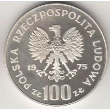100 злоÑ