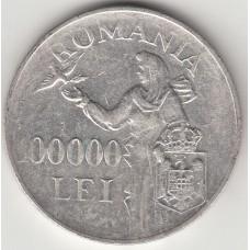 10000 лей, РÑ