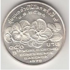 монета 150 бат, Таиланд, 1978 год , стоимость , цена