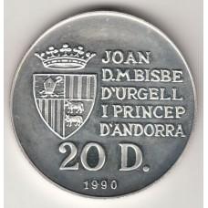 20 динеÑ