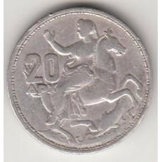 монета 20 драхм, Греция, 1960