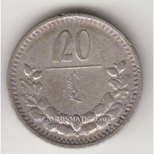 Монеты монголии каталог цены 10 groszy 1961 года цена стоимость монеты