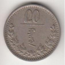 монета 20 монго, Монголия, 1937