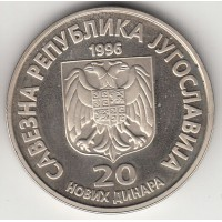 20 новых динаров, Югославия, 1996