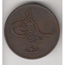 монета 20 пара, Турция, 1863 год , стоимость , цена