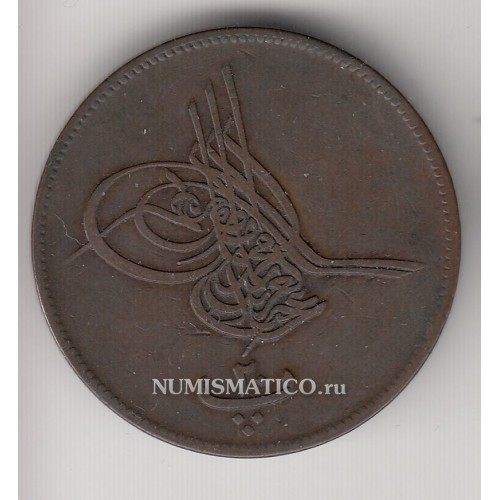 Монеты турции стоимость каталог цены какой металлоискатель купить для начинающих
