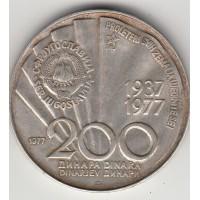 200 динаров, Югославия, 1977