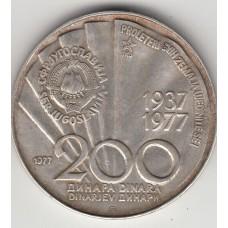 200 динаÑ