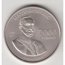 2000 форинтов, Венгрия, 2015