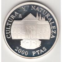 2000 песет, Испания, 1995