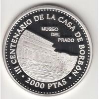 2000 песет, Испания, 1998