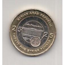 25 фунтов, Сирия, 2003