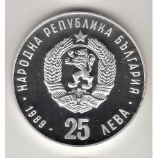 25 левов, Ð