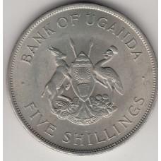 5 шиллингов, Уганда, 1968