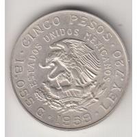 5 песо, Мексика, 1959