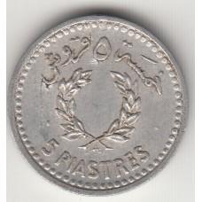 5 пиастров, Ливан, 1954