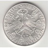 50 шиллингов, Австрия, 1959