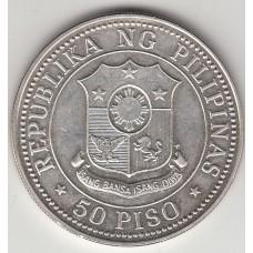 50 песо, Филиппины, 1979