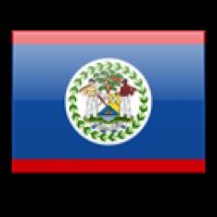 Белиз/Британский Гондурас