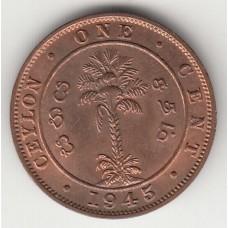 1 цент, Цейлон, 1942