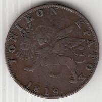 1 обол, Ионические острова, 1819