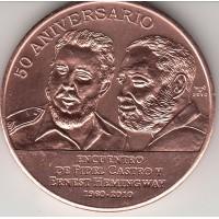 1 песо, Куба, 2010