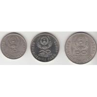 10, 20, 50 сентаво, Кабо-Верде, 1977