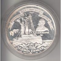 3 рубля, Россия, ледокол Ермак, 1996