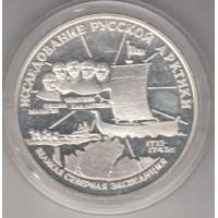 3 рубля, Россия, Русская Арктика, 1995